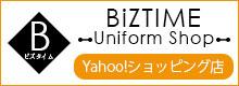 BiZTIME Yahoo!ショッピング店