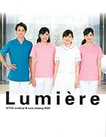Lumiere(ルミエール)