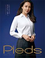 Pieds(ピエ)