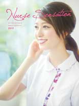 Nurse Sensation(ナースセンセーション)