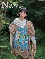 Naway(ナウェイ)