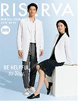 RISERVA(リゼルヴァ メディカル&ケア)