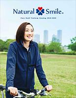 Natural Smile(ナチュラルスマイル)