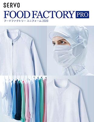 FOOD FACTORY(フードファクトリー)