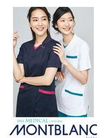 MONTBLANC MEDICAL(モンブランメディカル)
