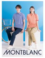 MONTBLANC Care(モンブラン ケア)