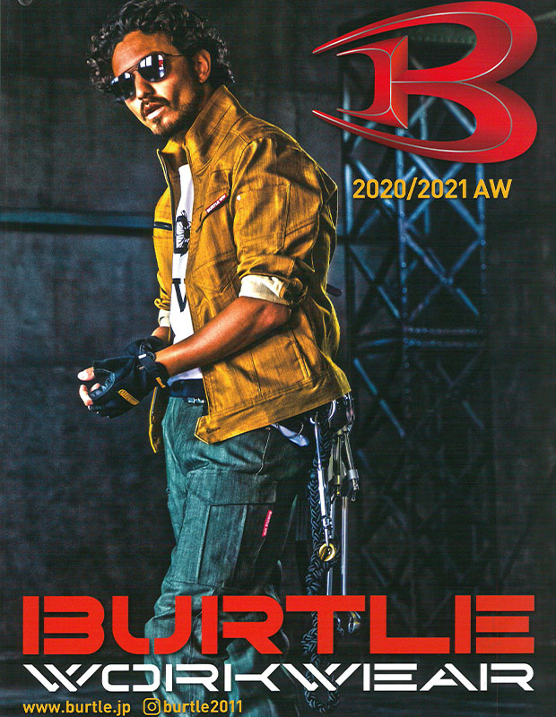 BURTLE(バートル)
