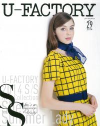 U-FACTORY vol29 2014(電子カタログがご覧いただけます:Flash使用/メーカーサイト)
