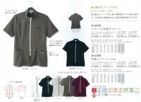 半袖ジャケット(AIJ300)