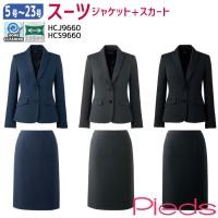 プチプライスなのに高品質なスーツ。細いピッチのストライプがキレイなシルエットを演出!