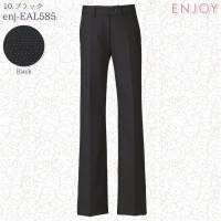 パンツ/EAL585 (BiZTIME楽天市場店)