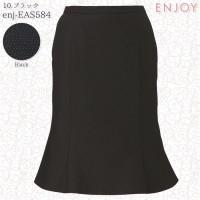 マーメイドスカート/EAS584 (BiZTIME楽天市場店)
