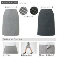 セミタイトスカート/EAS720 (BiZTIME楽天市場店)
