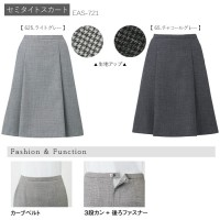 タックフレアスカート/EAS721 (BiZTIME楽天市場店)