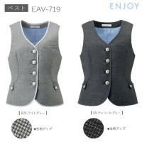 ベスト/EAV719 (BiZTIME楽天市場店)