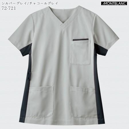 ジャケット/72-721 (BiZTIME楽天市場店)