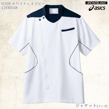 ジャケット/CHM558 (BiZTIME楽天市場店)