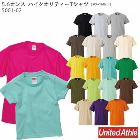 5.6オンス ハイクオリティーTシャツ/5001-02 (BiZTIME楽天市場店)