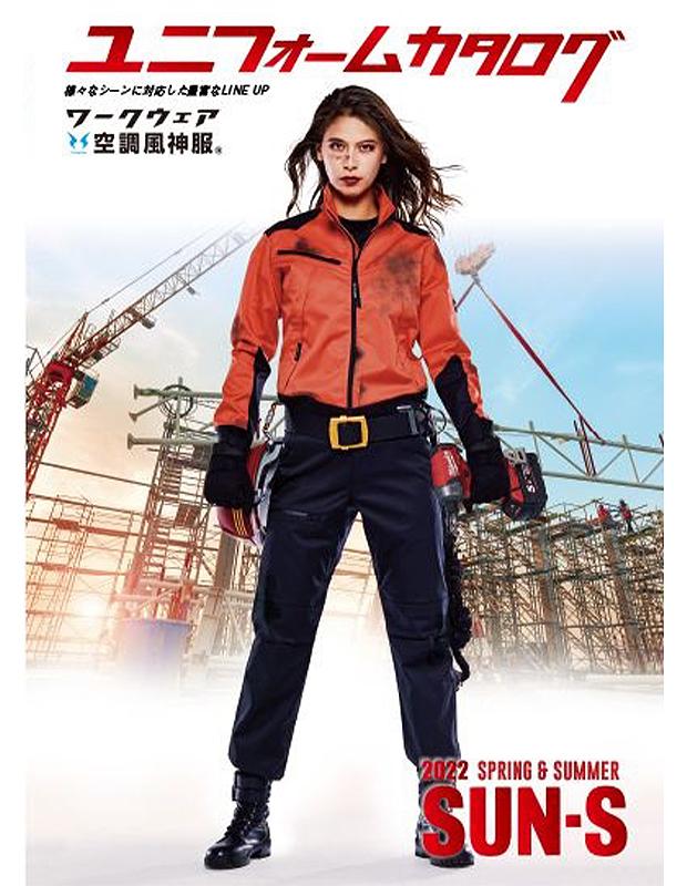 SUN-S(サンエス)
